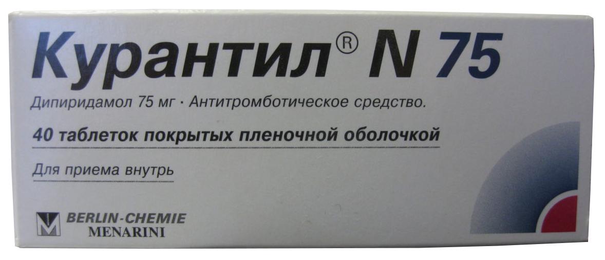 Курантил N 75 таблетки, покрытые пленочной оболочкой