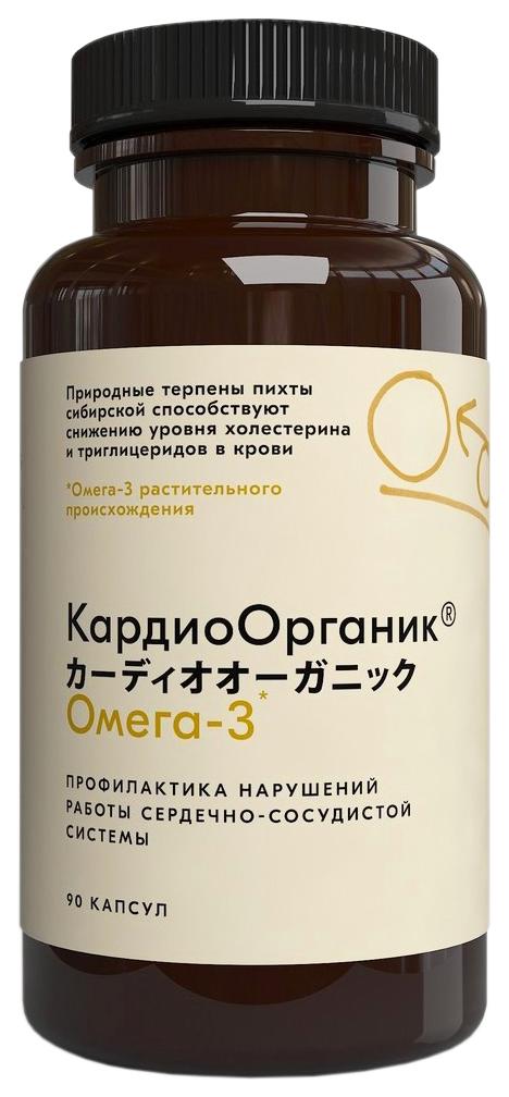 Купить Кардиоорганик Омега-3 600 мг, Кардиоорганик Омега-3 капсулы 600 мг 90 шт., КоролевФарм