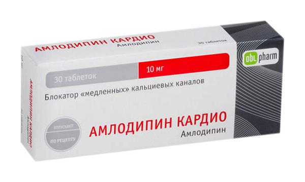 Амлодипин Кардио таблетки 10 мг №30