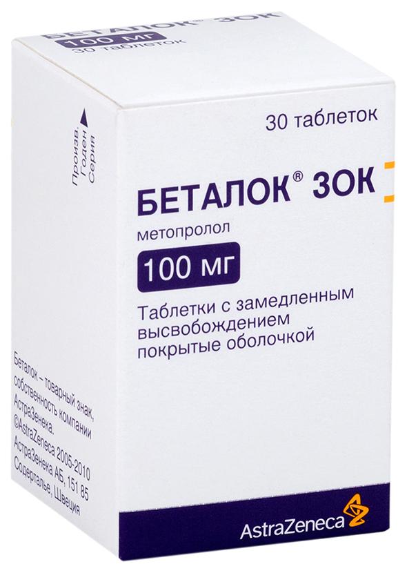 Беталок ЗОК таблетки, пролонг 100 мг