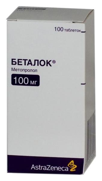 Беталок таблетки 100 мг 100 шт.