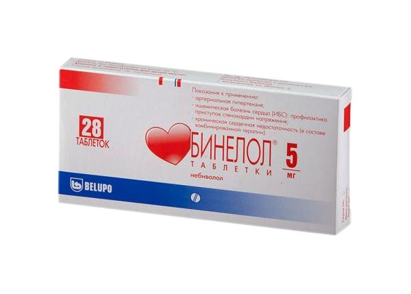 Бинелол табл. 5 мг. №28