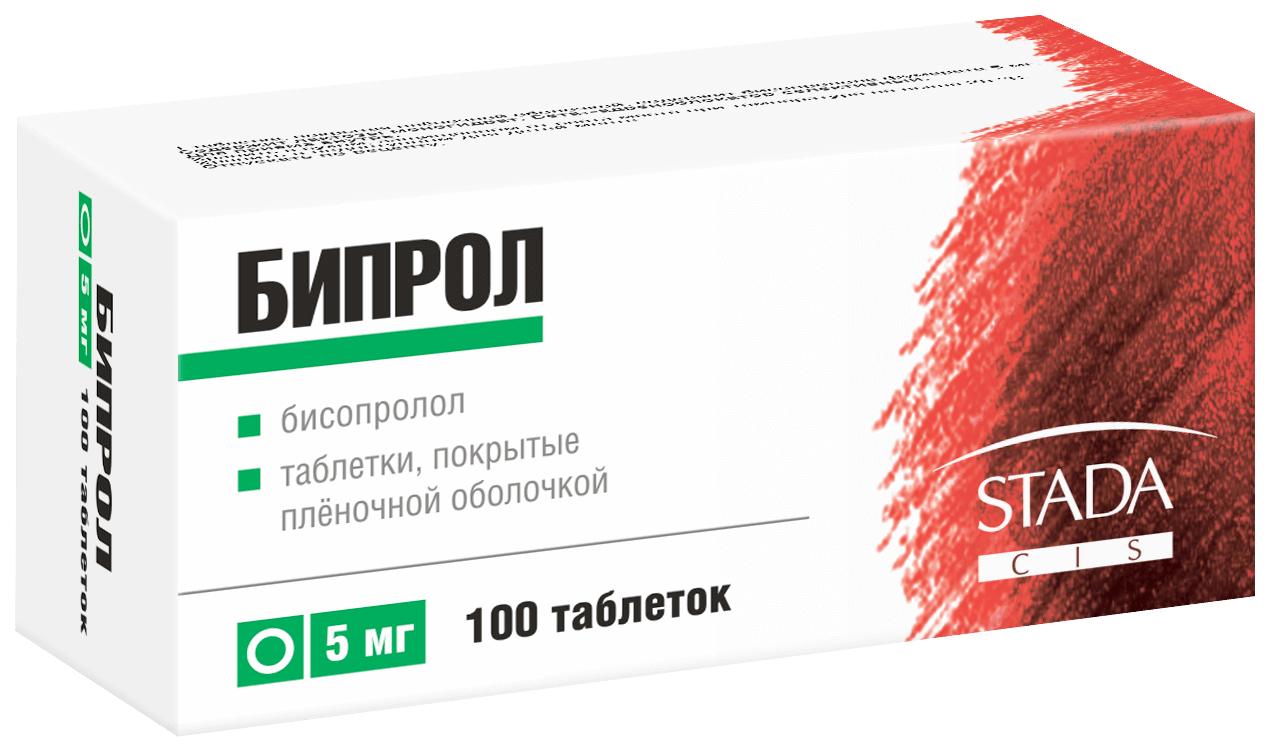Бипрол таб п/о 5 мг 100 шт.