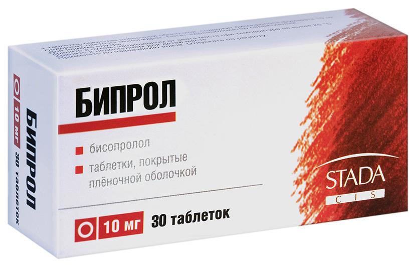 Бипрол таблетки п.п.о. 10 мг №30