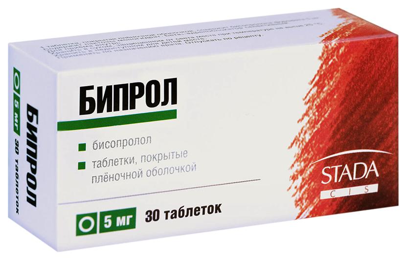 Бипрол таблетки, покрытые пленочной оболочкой 5 мг №30