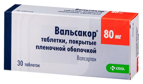 Купить Вальсакор таблетки, покрытые пленочной оболочкой 80 мг №30, KRKA