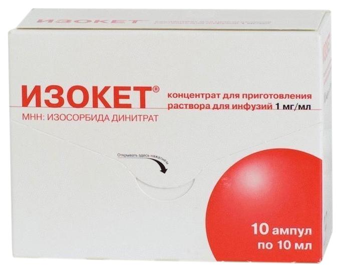 Изокет конц. для приг. раствора для инф.1 мг/мл амп.10 мл №10
