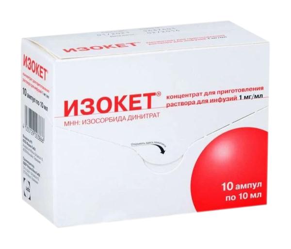 Купить Изокет раствор для инфузий 0, 1% амп. 10 мл 10 шт., Aesica Pharmaceuticals