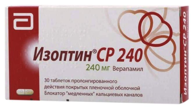 Изоптин СР 240 таблетки пролонг.п.п.о.240 мг №30