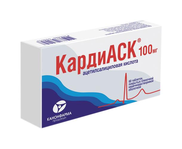 КардиАСК таблетки, покрытые оболочкой кш/раств. 100
