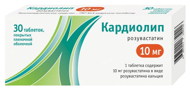 Кардиолип таблетки, покрытые пленочной оболочкой 10