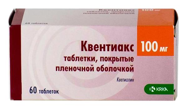 Квентиакс таблетки, покрытые пленочной оболочкой 100 мг 60 шт.