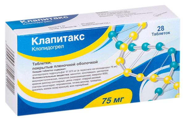 Клапитакс таблетки, покрытые пленочной оболочкой 75 мг №28