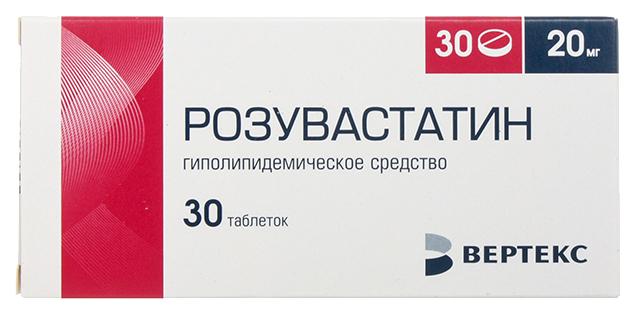 Купить Розувастатин таблетки, покрытые пленочной оболочкой 20 мг №30, Вертекс