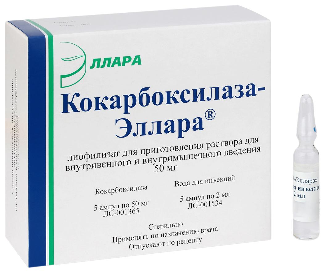 Кокарбоксилаза 50 мг пор +р-ль №5