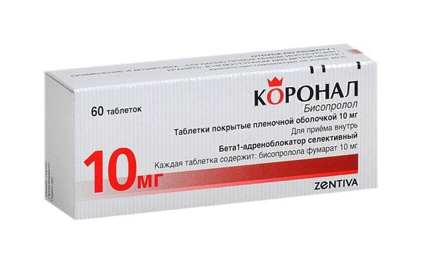Коронал таблетки п.о. 10 мг 60 шт.