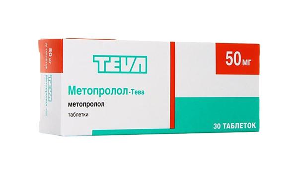 Метопролол Тева таблетки 50 мг №30