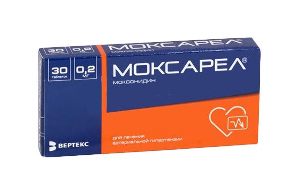 Моксарел таблетки, покрытые пленочной оболочкой 0,2 мг №30