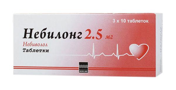 Небилонг тб. 2,5 мг №30
