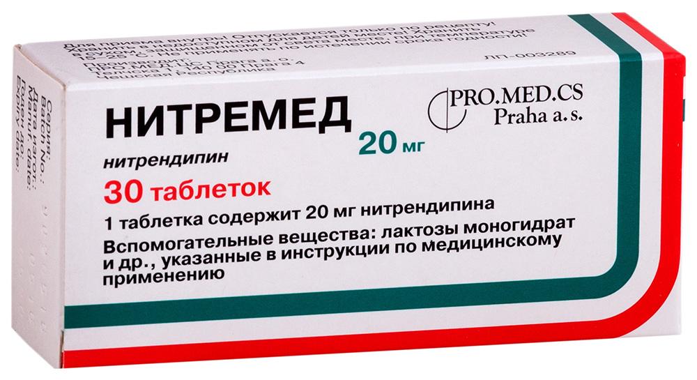 Нитремед таблетки 20 мг №30