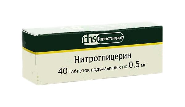 Нитроглицерин таблетки подъяз.0,5 мг №40