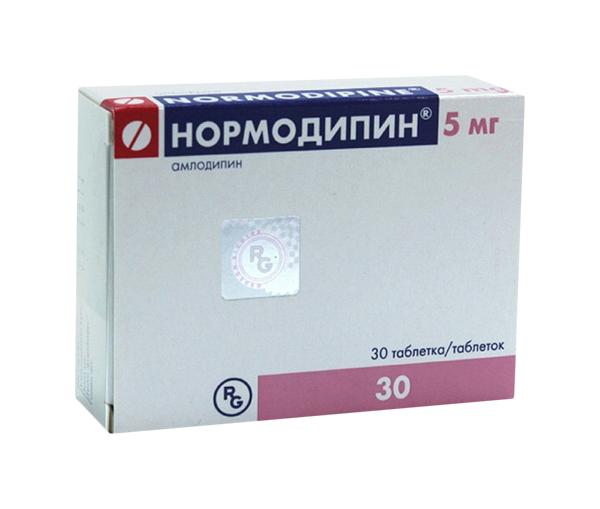 Нормодипин таблетки 5 мг №30