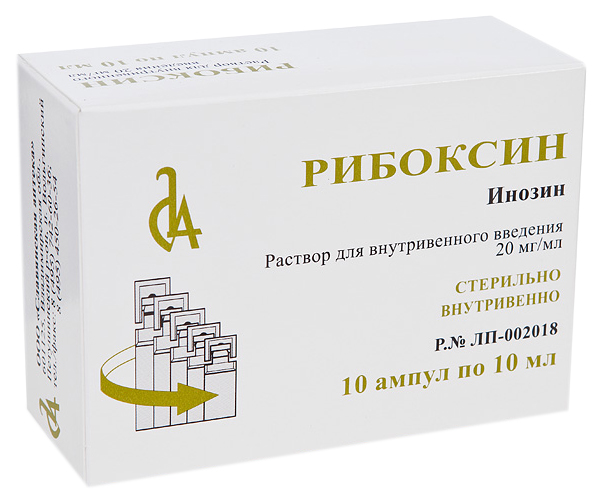 Рибоксин раствор для и 2% амп 10 мл N10