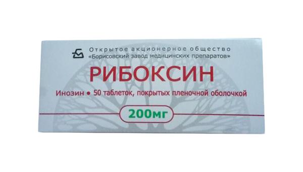 Купить Рибоксин таблетки, покрытые пленочной оболочкой 200 мг 50 шт., Борисовский завод медицинских препаратов