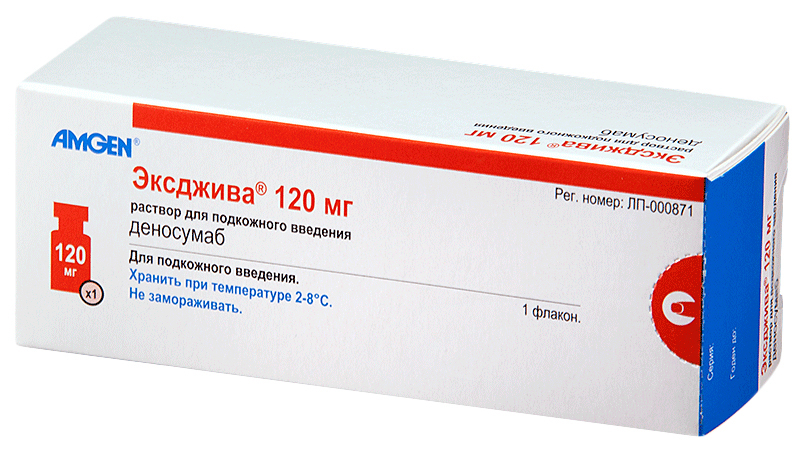 Эксджива раствор для п/к введ. 70 мг/мл