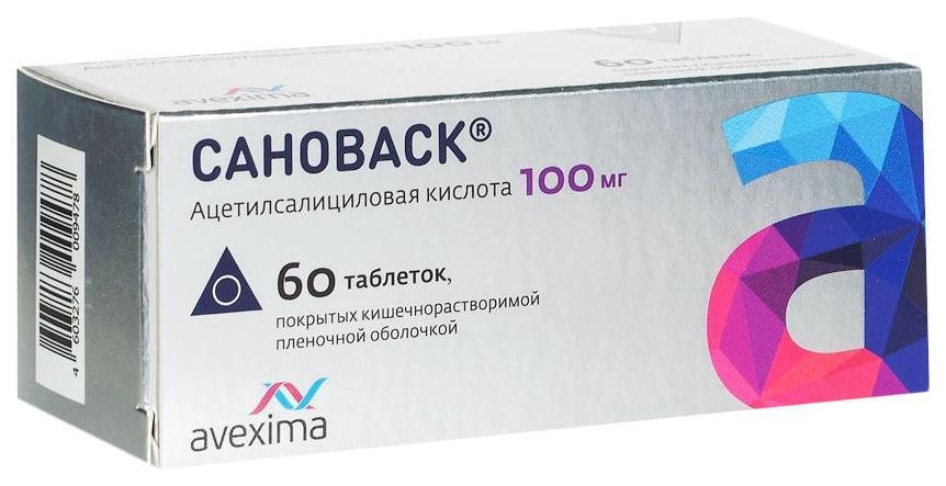 Сановаск таблетки, покрытые пленочной оболочкой кишечнораств.100
