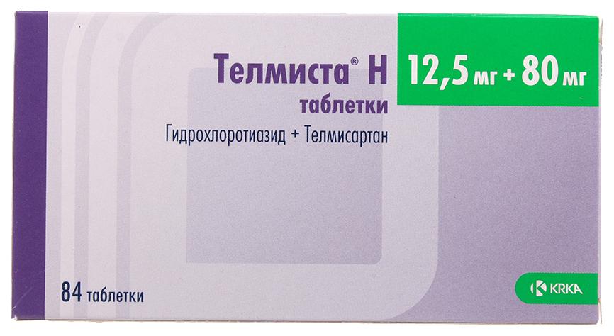 Телмиста Н таблетки 12,5 мг+80 мг №84