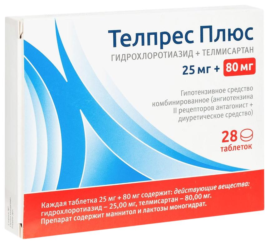 Телпрес Плюс таблетки 80+25 мг 28 шт.