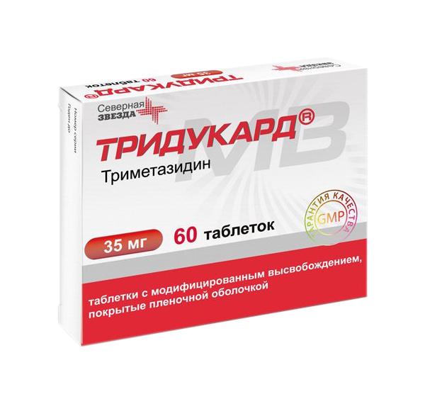 Тридукард с мод.высв.таб.п.п.о.35 мг 60 шт.