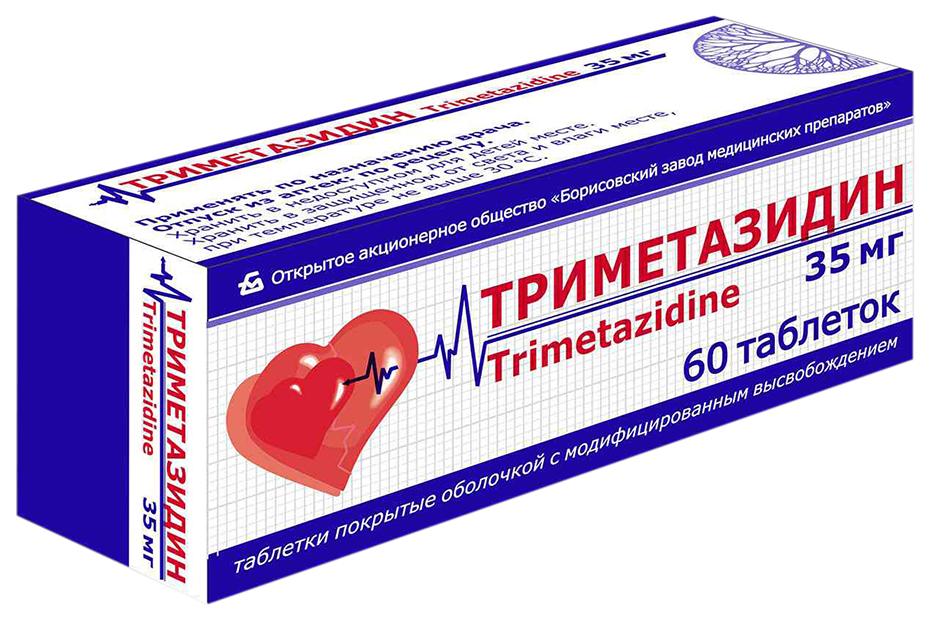 Триметазидин таблетки пролонг.п.п.о.35 мг 60 шт.