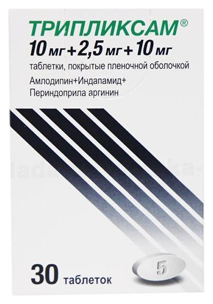 Трипликсам таблетки, покрытые пленочной оболочкой 10 мг+2,5 мг+10 мг №30