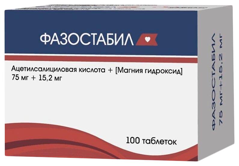 Купить Фазостабил таблетки, покрытые пленочной оболочкой 75 мг+15, 2 мг 100 шт., Озон ООО