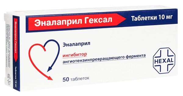 Эналаприл Гексал таблетки 10 мг 50 шт.