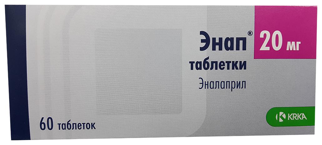 Купить Энап таблетки 20 мг 60 шт., KRKA