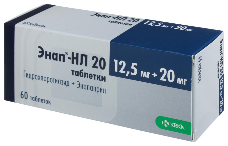 Энап-НЛ 20 таблетки 12,5 мг+20 мг 60 шт.