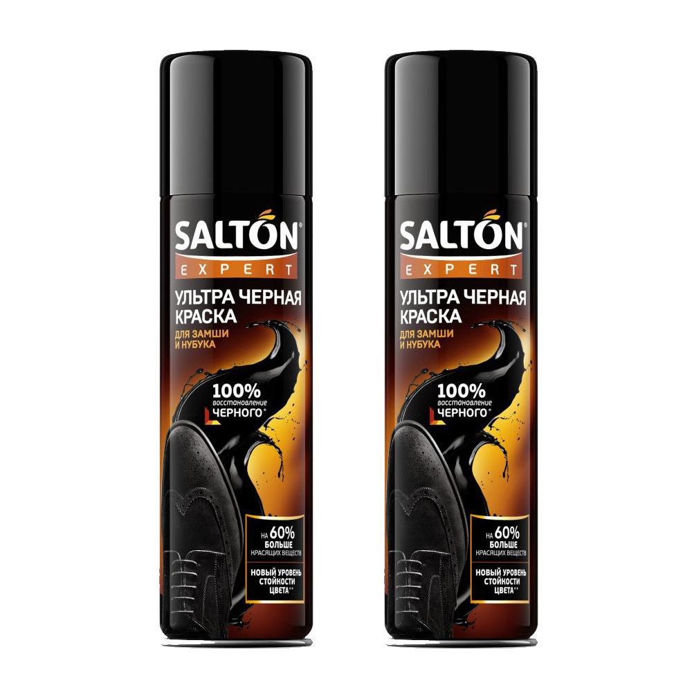 Ультра черная краска Salton EXPERT для замши
