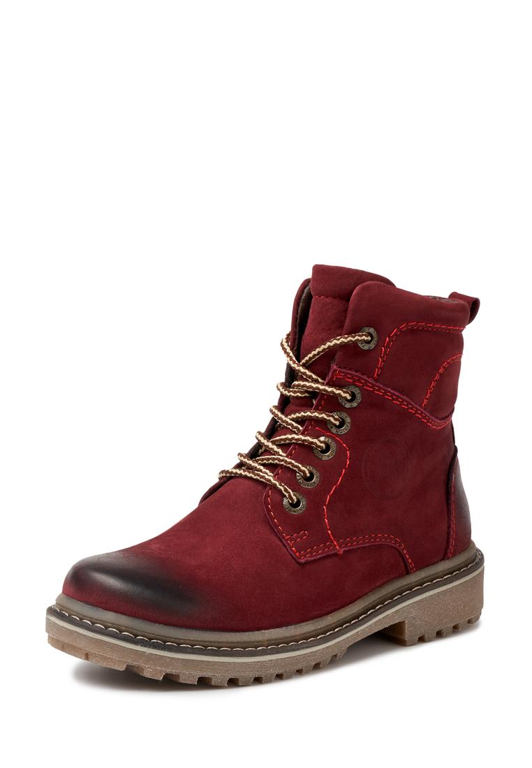 Купить 24-80509-40, Ботинки детские Alessio Nesca, цв.бордовый р.34,