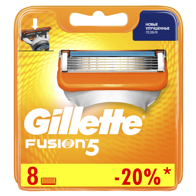 Сменные кассеты Gillette Fusion5 8 шт