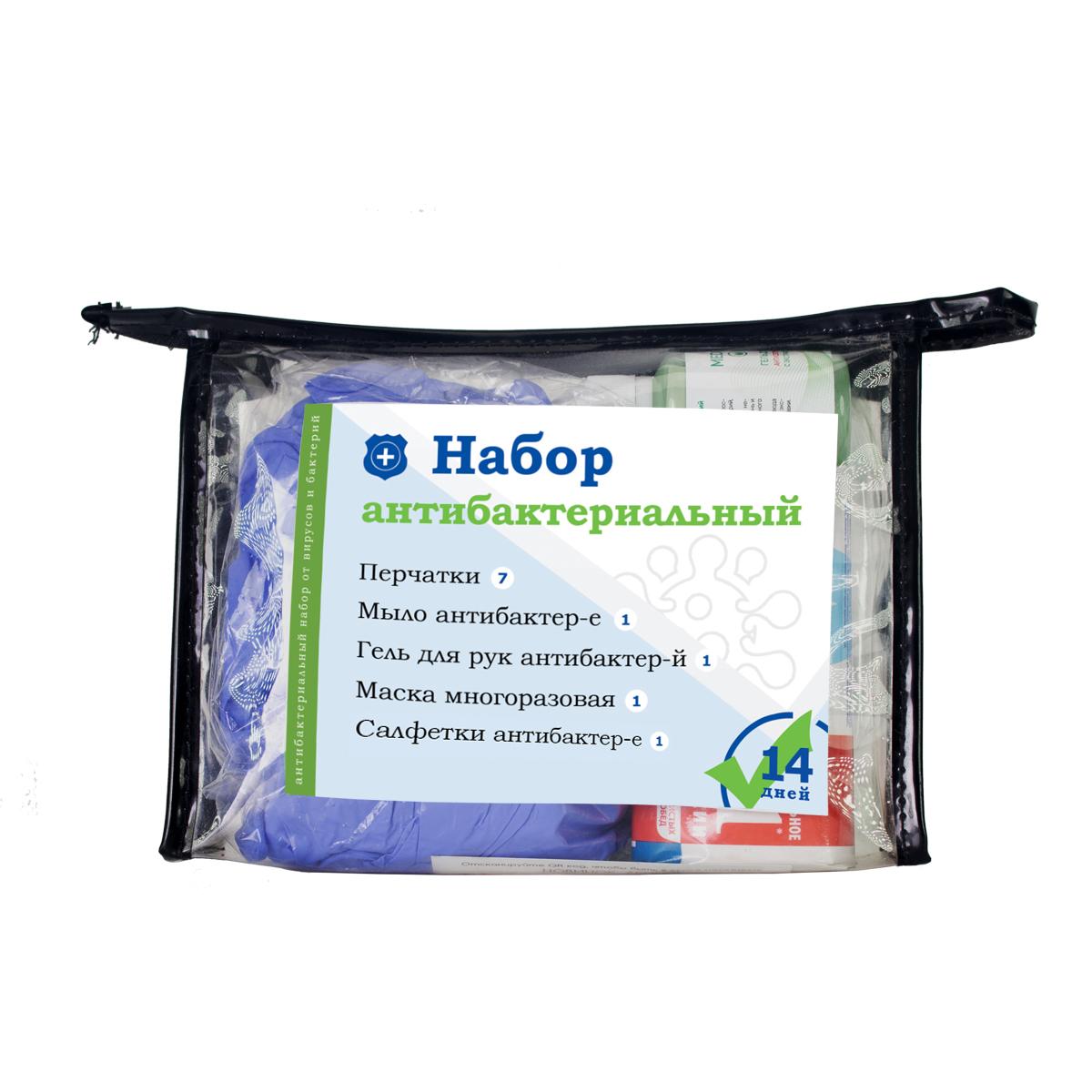 Набор антибактериальный Nuobi NPPKQ14M M Карантин