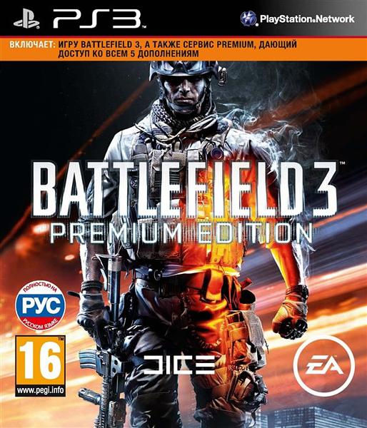 Игра Battlefield 3 Premium Edition для Playstation