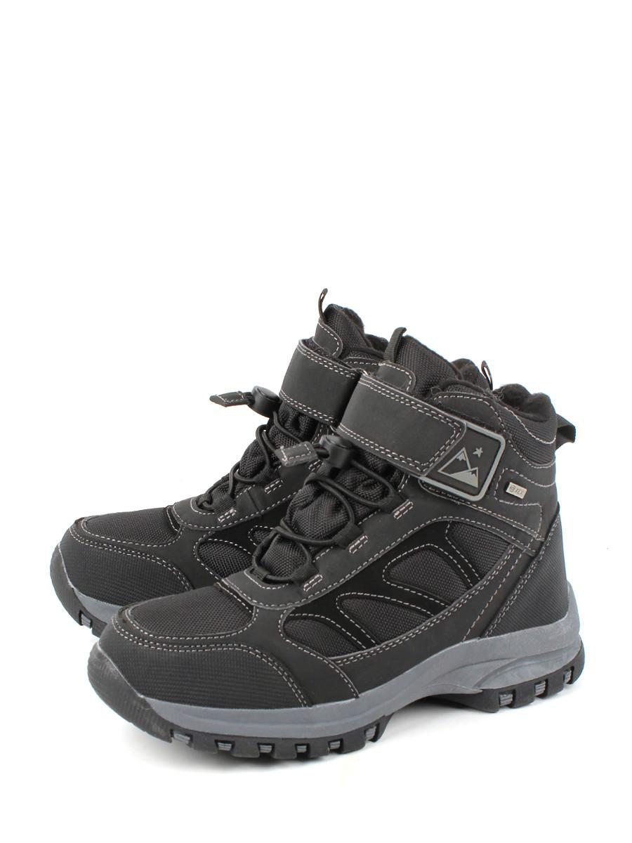 Ботинки для мальчиков Antilopa AL 2021232 цв. черный р. 40 Antilopa   фото