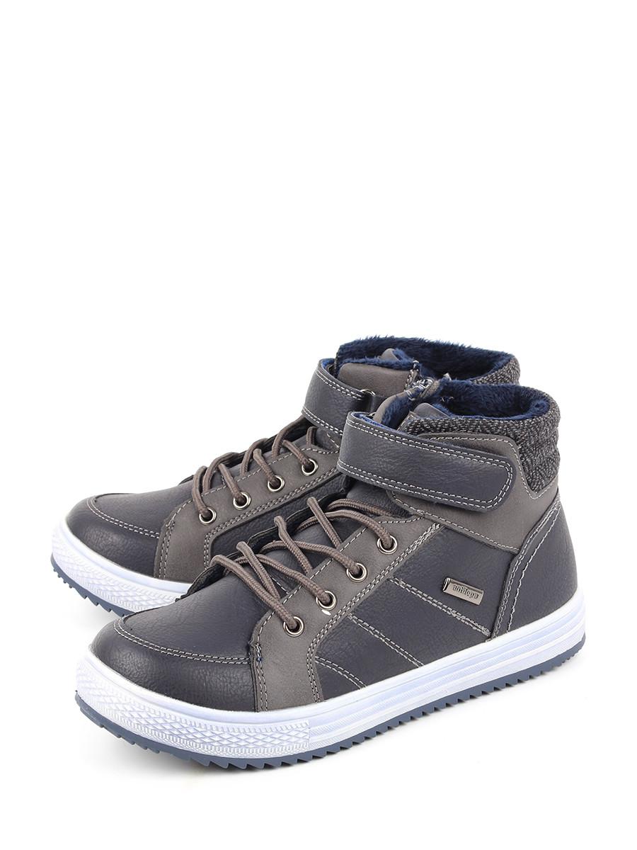Ботинки для мальчиков Antilopa AL 202154 цв. синий р. 35 Antilopa   фото