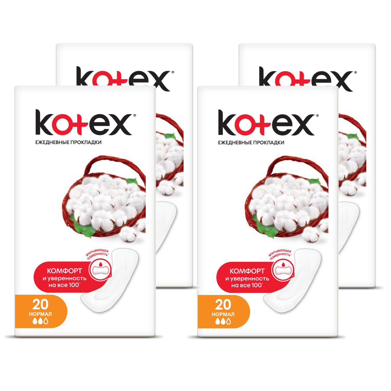 Прокладки ежедневные KOTEX Нормал 20 шт (Набор из 4 штук)