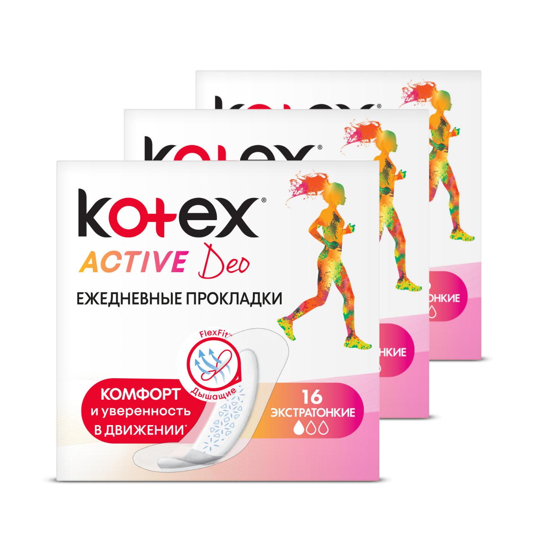 Прокладки ежедневные KOTEX ЭКТИВ Дэо, 16 шт (Набор из 3 штук)