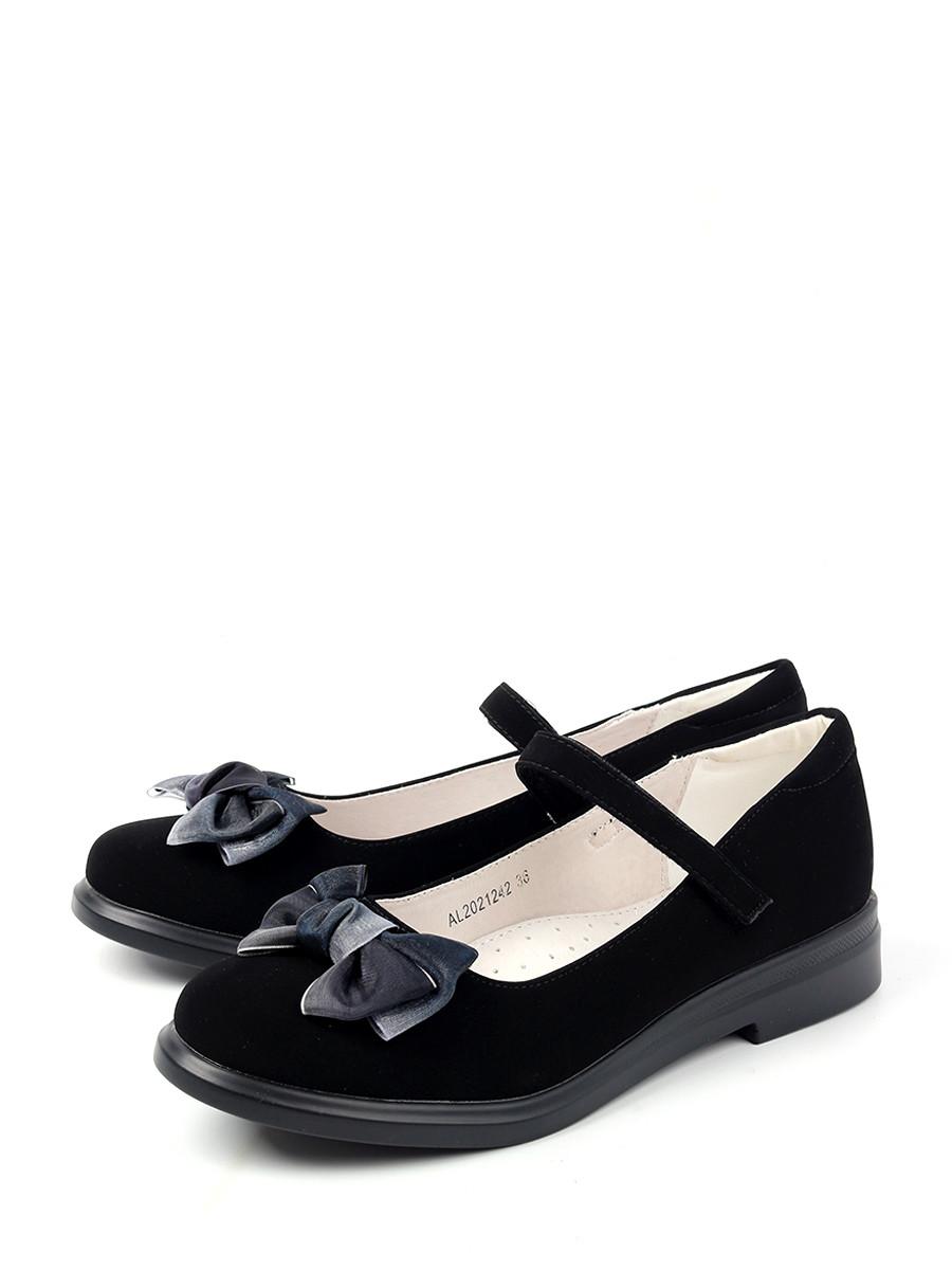 Туфли для девочек Antilopa AL 2021242 цв. черный р. 36 Antilopa   фото
