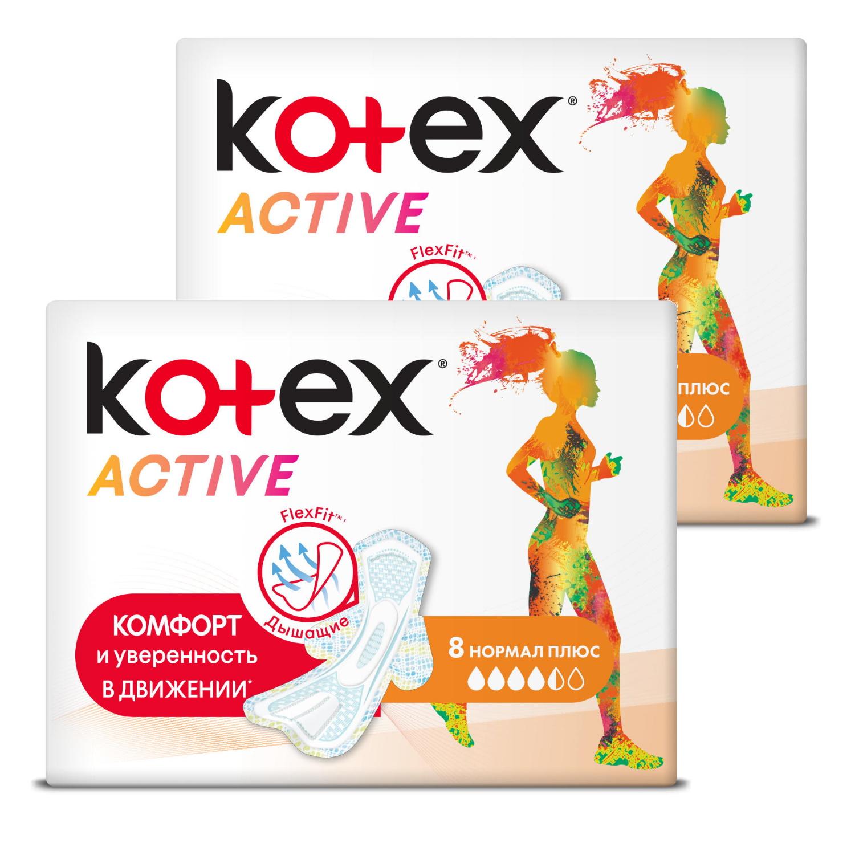 Прокладки гигиенические KOTEX Ультра ЭКТИВ Нормал, 8 шт (Набор из 2 штук)